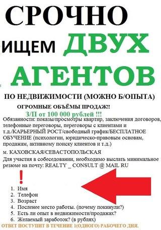 Бесплатная доска объявлений москва сдать квартиру авито нелидово доска объявлений от частных лиц квартиры