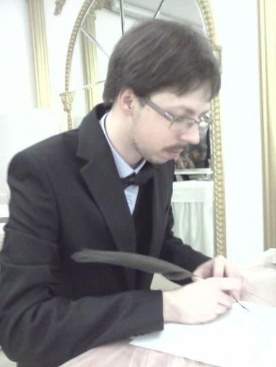 Михаил Гамазейщиков