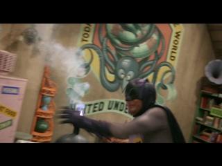 Куда деть бомбу? Отрывок из к\ф Бэтмен (1966)