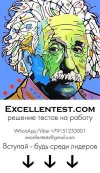 talent q примеры тестов