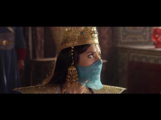 Новые приключения Аладдина (2015) Трейлер [720p]