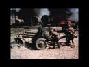 Выбор (1987). Бой советских солдат с немецкими танками у ж/д станции