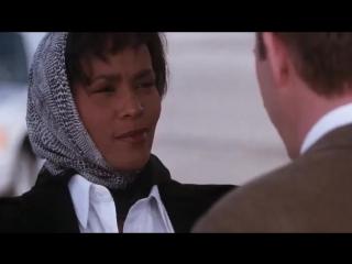 Телохранитель/The Bodyguard - (1992)