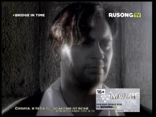 Валерий Меладзе — Сэра (RUSONG TV)