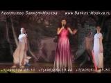 Эхо любви- песня в исполнении ведущей Алены. Поющая тамада женщина