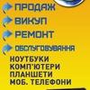Гигабайт Ахтырка