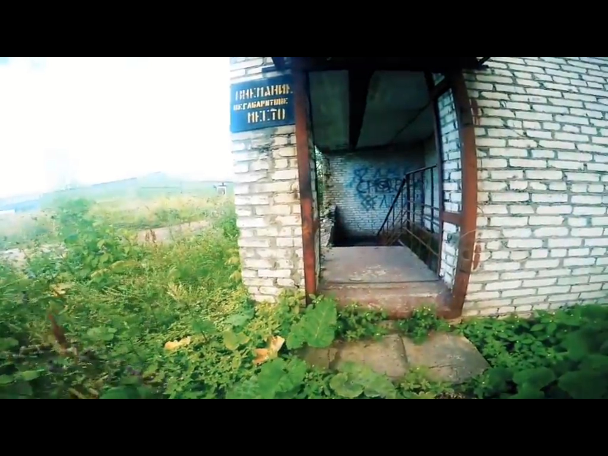 Бомбоубежище на заводе Ухтомского