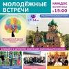 Троицкий Молодежный Центр в Останкино