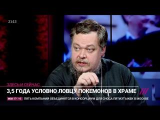 Толоконникова и Чаплин о Соколовском после приговора