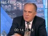 Час пик (14.05.1996) Юрий Малышев