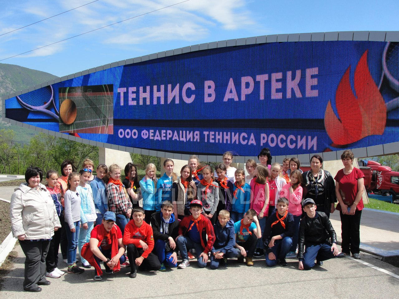 Делегация Зеленчукского районного отделения КПРФ посетила Международный детский центр «Артек»