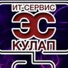 Эскулап (IT-сервис)