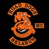 Road Dogs MC Brest