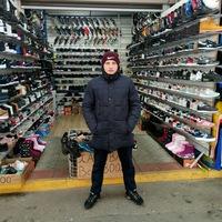 Интернет-Магазин Кроссовки 8d5e22956bdd3