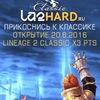 La2hard.ru Официальная группа