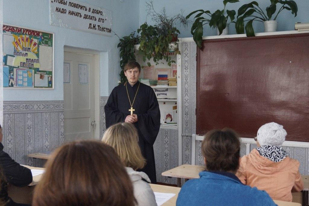Родителям школьников станицы Кардоникской рассказали о модуле Основы Православной Культуры
