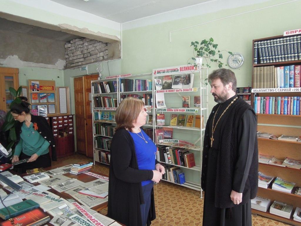 В читальном зале Зеленчукской центральной библиотеки откроют стенд для обмена православной литературой