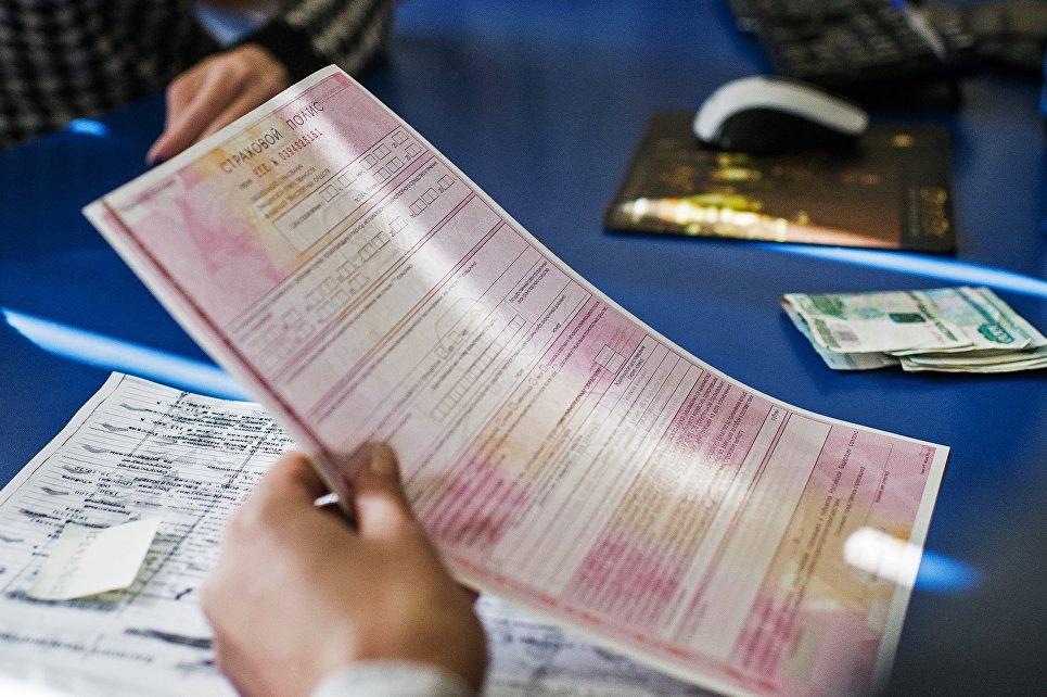 В Карачаево-Черкесии провалилась очередная попытка заработать на фиктивном ДТП