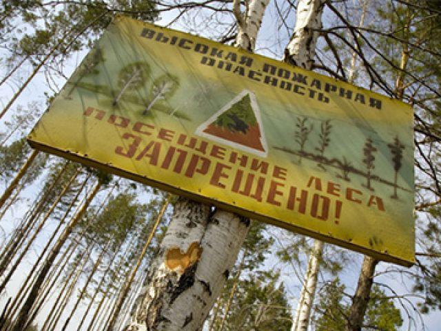 Высокая пожароопасность ожидается в Зеленчукском районе