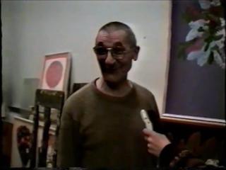 Андрей Поздеев. Пожелания юным художникам, 1994 год.