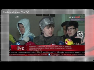 Кремлевский план для Савченко(Т.Березовец)
