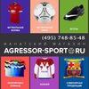 AGRESSOR-SPORT.RU - футбольная форма, атрибутика