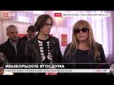 Алла Пугачёва и Максим Галкин проголосовали на выборах (18.09.2016)