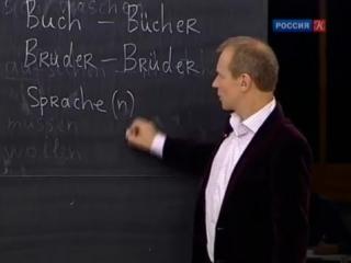 Полиглот немецкий за 16 часов. Урок 16 с нуля с Петровым