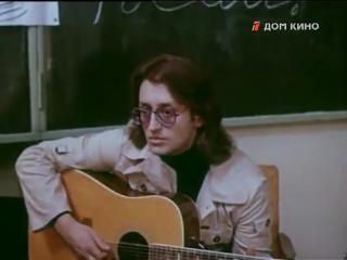896. Александр Градский песня про Кроху(Фильм