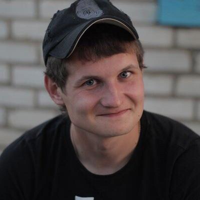 Денис Клюканов