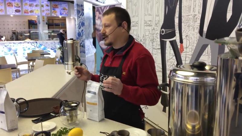 Алексей Казадаев - победитель Крымского отборочного тура на Tea Masters Cup 2017 в категории «Мастерство чайной миксологии»