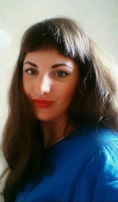 Мариша Ромашкова