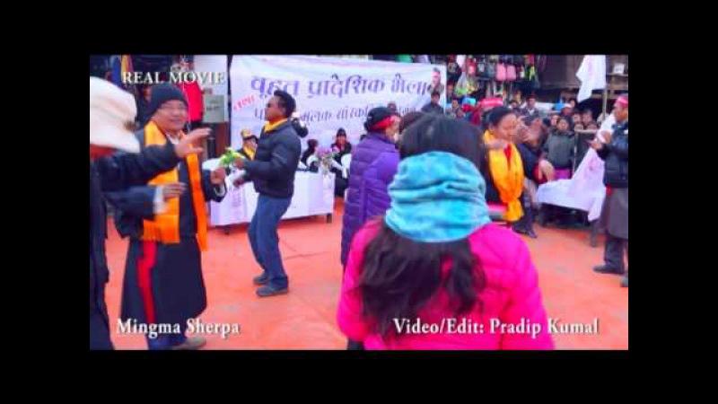 Mingma Sherpa मिङ्मा शेर्पा Hamro Ta Pk Soluma हाम्रो पिके सोलुमा