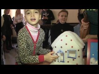 Настоящую новогоднюю сказку устроили для детей с ограниченными возможностями з...