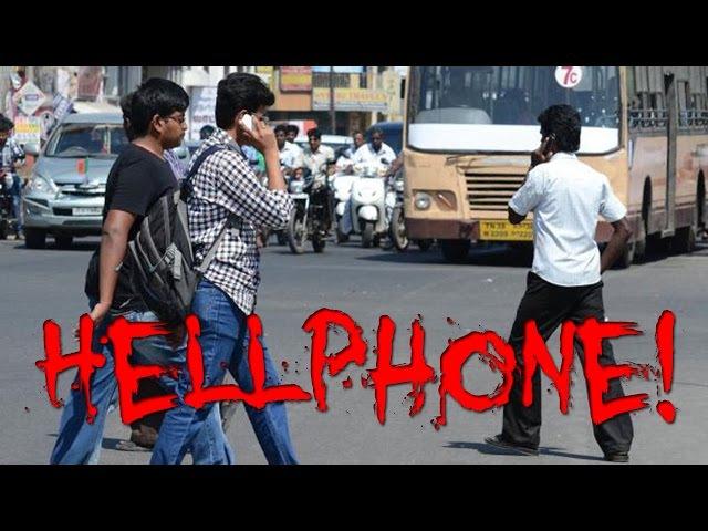 Hellphone! || Чёртов мобильник!