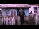 Я жить хочу Клип снят на основе фильма Жить Музыка Каспийский Груз Табор уход ...