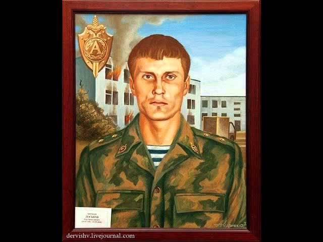 Посвящается погибшим бойцам ФСБ Альфа и Вымпел в Беслане In honor Beslan Special Forces