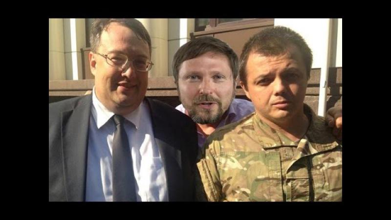А Семенченко, оказывается, негодяй?!