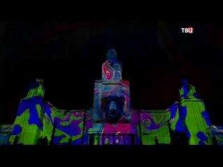 Открытие фестиваля Круг Света 2016, со световым спектаклем