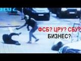 ВОРОНЕНКОВ УБИТ  ЧЬЯ ПУЛЯ ДОГНАЛА БЕГЛОГО ИУДУ видео убийства вороненкова полити