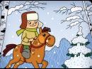 Как на тоненький ледок Русские народные песни для детей