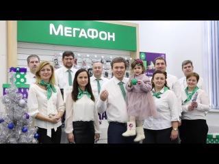 MegaFon Retail