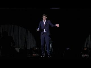 Павел Воля - Про Великобританию (Большой Stand Up Павла Воли в Лондоне)