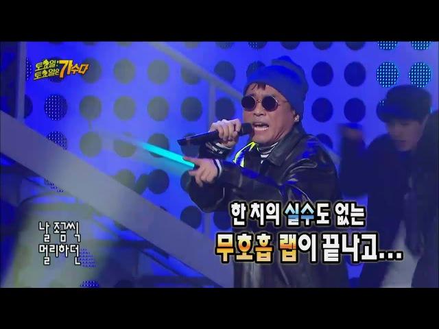 【TVPP】Kim Gun Mo - Wrong Meeting, 김건모 - 전주만으로도 소름 끼치는 바로 그 노래! 잘못된 만4