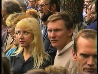 митинг на АО Рыбинские моторы в поддержку Ген директора Шелгунова август 1995 г