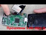 Видеорегистратор Novatek K6000 - Ремонт и прошивка