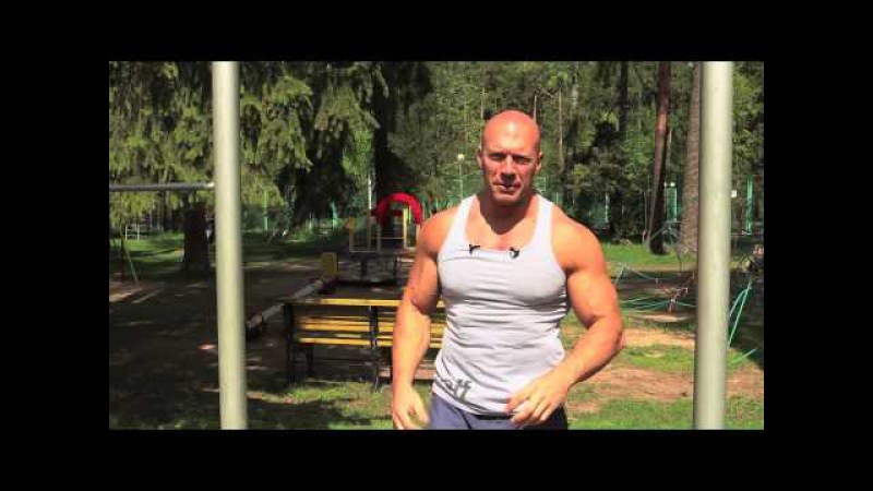 Лучшие упражнения на турнике Денис Семенихин kexibt eghf ytybz yf nehybrt ltybc ctvtyb by