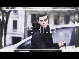 T H E  H I L L S ● Chris (SKAM)