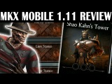 Mortal Kombat X Mobile 1.11 Update. Quick review. New modes and new features!