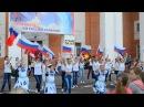 Вперед,Россия! хореографическая зарисовка